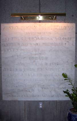 Dedication Tablet