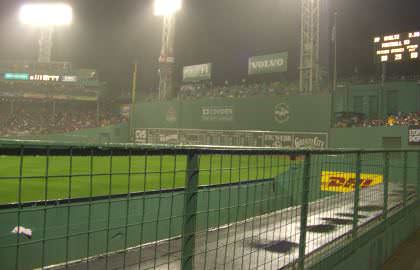 Bull Pen At Fenway Park