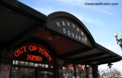 Out of Town News in Harvard Square